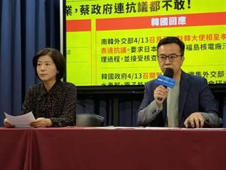 日本福島核廢水入海 國民黨轟謝長廷無恥拿台灣核電廠墊背