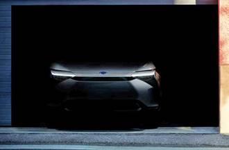 BZ 車系首發力作,Toyota 新世代跨界電動休旅可能會叫做「BZ4X」