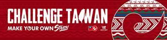CHALLENGE TAIWAN 4/24登場6000 位三鐵好手榮耀台東