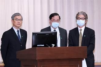 台灣獨角獸日本掛牌 證交所坦承未拜訪