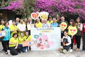 苗栗县创育服务联盟成立 青年洄游促地方发展
