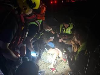 14小時內兩度困淡水海堤求救  女大生:回去撿手機