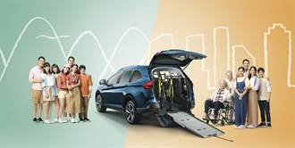 LUXGEN URX 樂活款連續兩年榮獲德國iF設計獎 創下台灣汽車品牌新紀錄