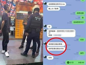 西门町知名火锅店订35公斤龙虾突弃单 业者气炸各说各话