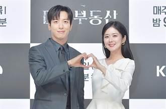 姜洪錫與鄭容和太麻吉 打趣宣布CNBLUE有新成員