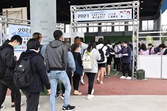 仁德醫專舉行就業博覽會 吸引28醫療院所設攤
