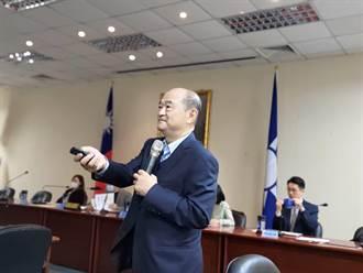 邀學者談政府風險意識管理 江啟臣:民眾對台鐵改革沒信心