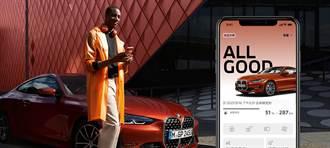 全新My BMW App正式上线 引领数位潮流引领