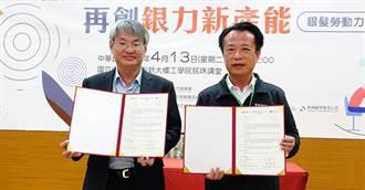 職場》台灣「超高齡化社會」預備備 中正、元培超前部署