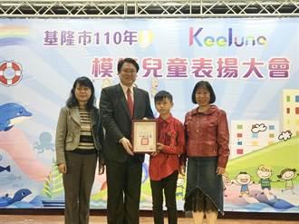 小六生克服妥瑞氏症 擔任校內活動司儀獲表揚