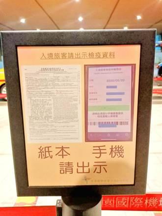 亞太電信攜手元太科技、英研智能 三方合攻彩色電子紙看板系統