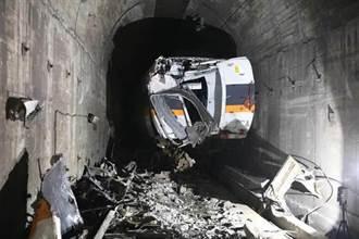 台鐵事故罹難正副駕駛 確定可獲最高等級撫卹