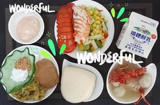 北港南陽國小營養午餐吃龍蝦 家長直呼也想當學生