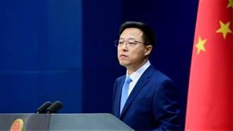 日官員稱核廢水「喝了沒事」 陸外交部諷:請他先喝再說