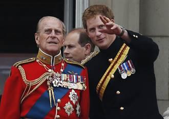 哈利王子背棄婚約? 女律師要求法院下達逮捕令