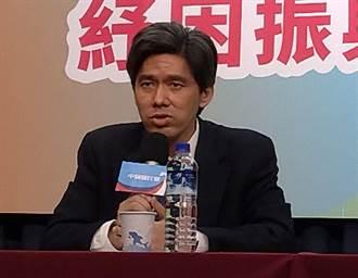 陸港談國民黨遷台史 左正東:過度簡化或扭曲會讓民族傷痕更難癒合