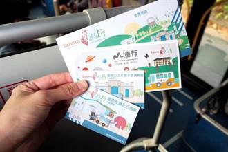 台南低碳小旅行 台灣好行山博行線學生免費搭乘