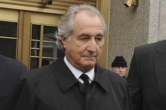 美國最大龐氏騙局主謀 馬多夫獄中逝世