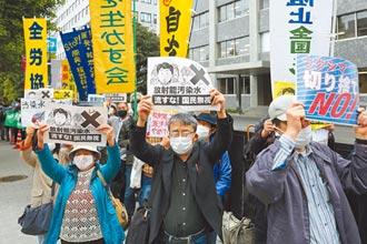 福島核廢水 仍含鍶碘鈷等放射物