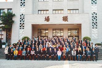 立法院搬遷 設21人諮詢委員會