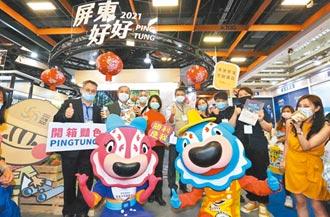 台北春季旅展 六堆客家風情吸睛