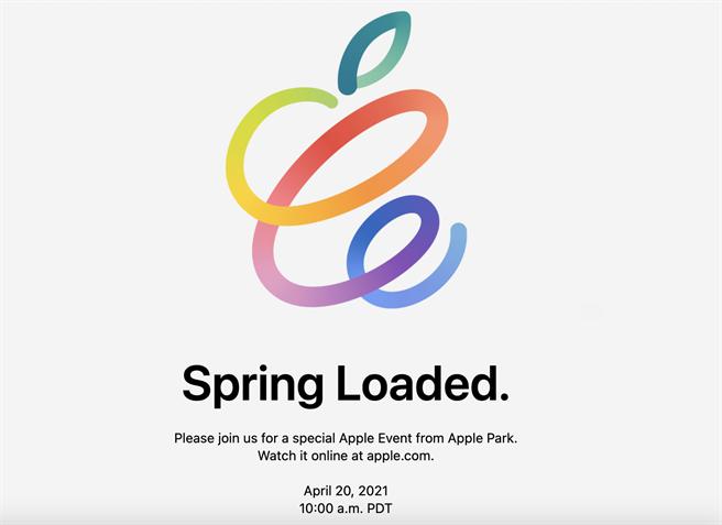 蘋果正式發出邀請函 春季發表會4/20線上見