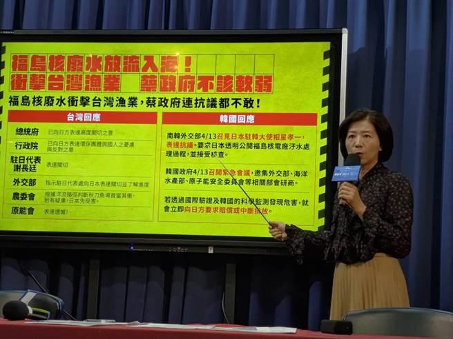 王育敏出示韓國、蔡政府因應福島核廢水入海的態度比較表,砲轟蔡政府軟弱。(黃福其攝)