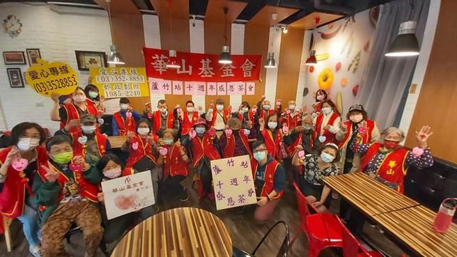華山基金會蘆竹愛心天使站建站屆滿10週年。(姜霏翻攝)