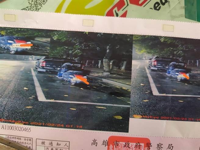 一名男子將黃牌重型機車停放在汽車停車格中,卻遭到民眾檢舉違停,甚至警方獲報後,也開出罰單。(翻攝臉書社團《爆怨2公社》)