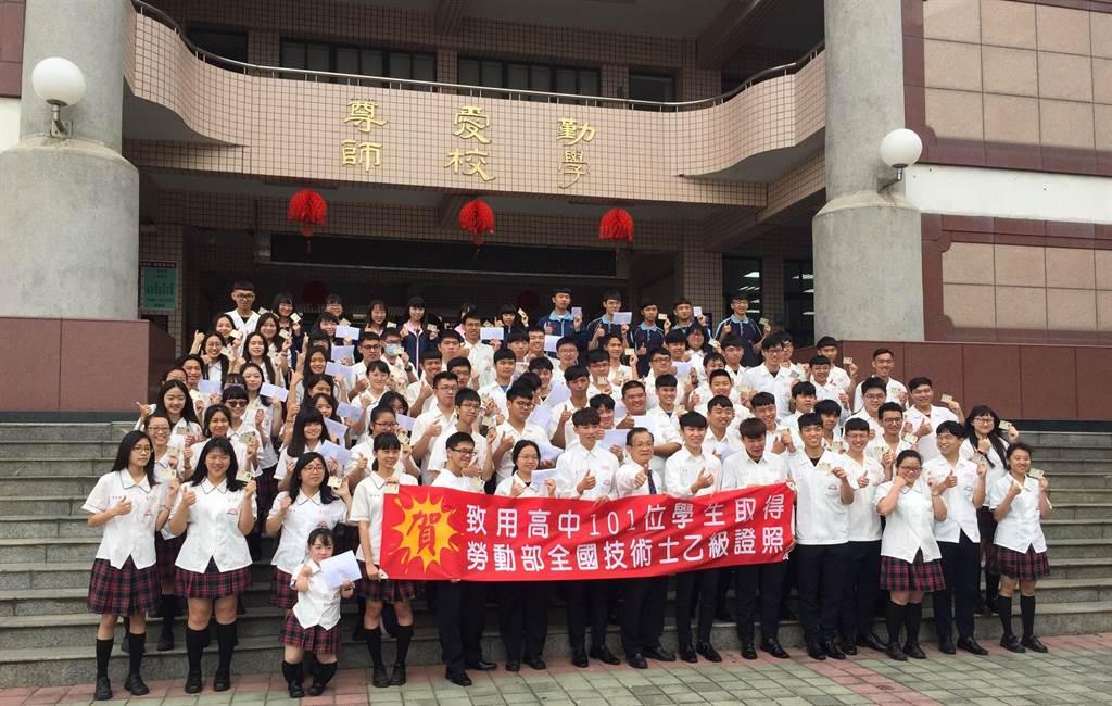 台中市私立致用高中,110年度在國家級勞動部技術士技能檢定中再度繳出漂亮成績單。(致用高中提供)