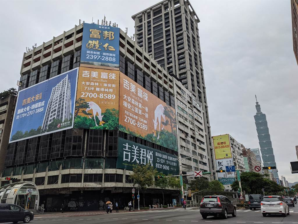 統計北台灣2021年Q1新成屋、預售屋平均成交價,台北創下反彈以來最高點。(葉思含攝)
