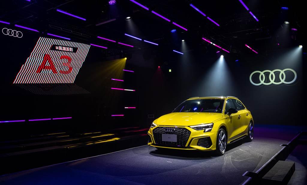 第四代Audi A3 Sportback今日正式上市,售價138萬元起。