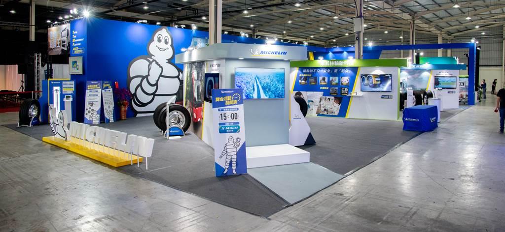台灣米其林卡客車胎新品即日起至4月18日於台中國際展覽館展出。