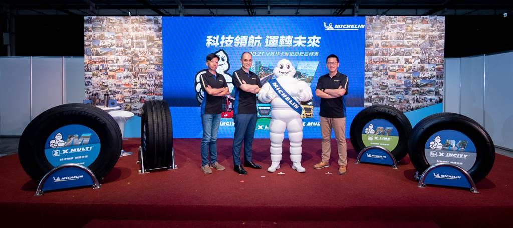 (由左至右)台灣米其林產品經理陸彥豪、台灣米其林董事長毛行健、米其林寶寶與台灣米其林輪胎市場部經理倪季遠一同發表最新五大科技與系列產品。