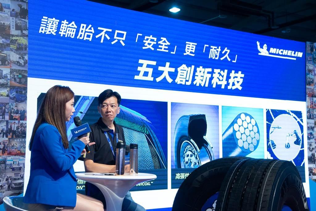米其林卡客車胎五大科技掌握「耐久」與「安全」兩大核心要素,提供最符合市場需求的產品。