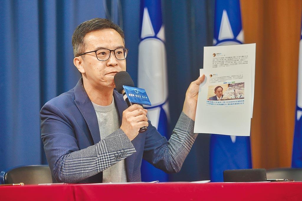 國民黨文傳會副主委黃子哲表示,謝長廷4月9日的臉書發文瞎扯台灣核電廠排廢水,這個「助」日代表非常可惡、無恥。(杜宜諳攝)