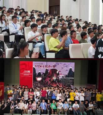 「金犢30」全球校園創意分享會 走進海南省·海口經濟學院·華都影視學院