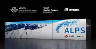 NVIDIA、慧與科技與瑞士國家超級運算中心共同推全球最強大AI超級電腦