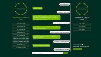 NVIDIA宣佈推出Jarvis可互動的對話式人工智慧框架