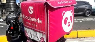 熊貓外送員遭攻擊還被起訴  法官還清白判無罪確定