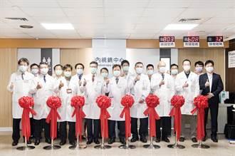 萬芳醫院內視鏡中心開幕 檢查量能更升級
