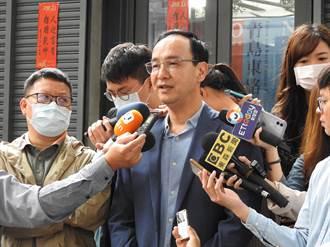 回應國台辦 朱立倫:中華民國存在110年是鐵一般的事實