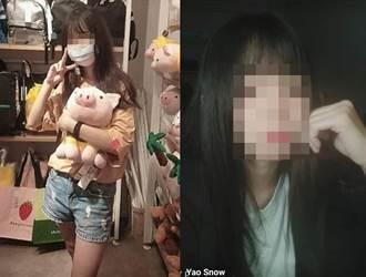 高雄甜美長髮女高中生失聯三天 警在網友住處尋獲