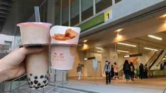 繼光香香雞X Tplus茶加聯名店進駐中捷市政站