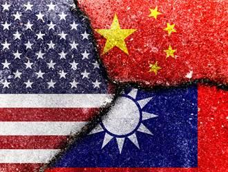 美想再當世界老大 日媒爆台灣是最重要盟友