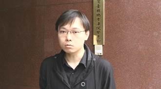 爭論口罩供需嗆網友「小孬孬」 黃士修遭判處拘役50天