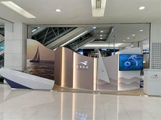 亞果遊艇會全台百貨巡迴 台南新光三越西門店櫃位啟用