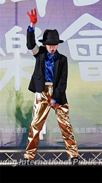 神童模仿月球漫步 網讚爆:麥可再世