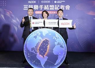 KLOOK結盟豐趣科技與雄獅旅遊 為旅遊商家打造NEXT預訂服務系統