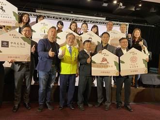 救台灣茶 農委會推茶莊與飯店結盟